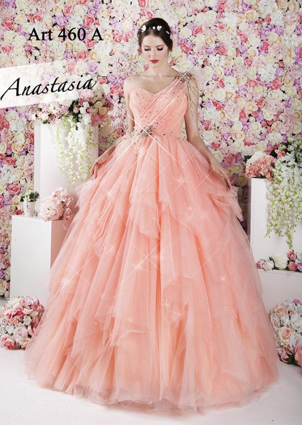 Robe de gala Paris avec jupe princesse